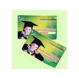 http://stylehealth.ru/56-131-thickbox/kartochka-dlya-uchashihsya-s-biofotonami.jpg