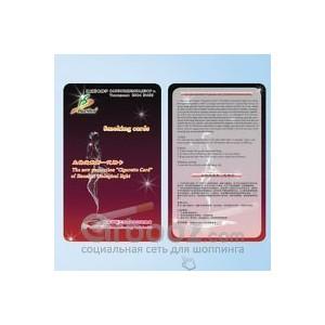 http://stylehealth.ru/57-132-thickbox/kartochka-dlya-sigaret-s-biofotonami.jpg