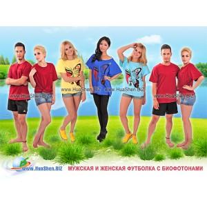 http://stylehealth.ru/64-153-thickbox/lechebnye-futbolki.jpg